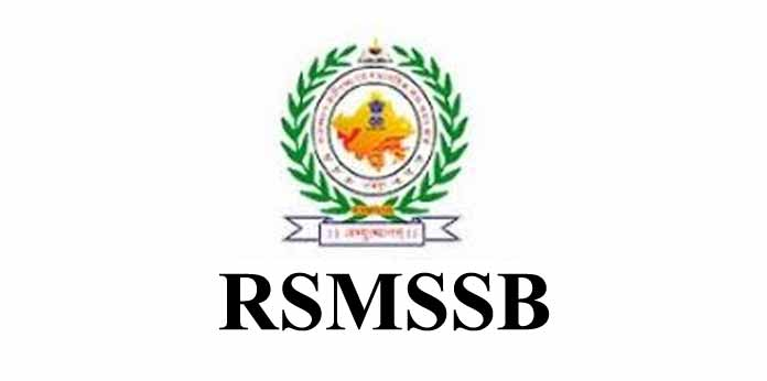 RSMSSB Librarian Exam Date and Admit Card 2021